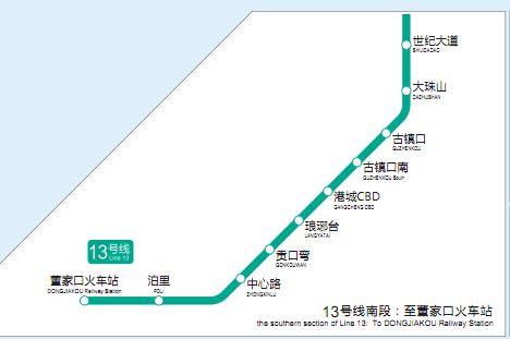 青岛地铁13号线线路图 青岛本地宝图片