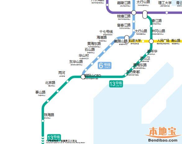 青岛地铁13号线最新消息(持续更新)