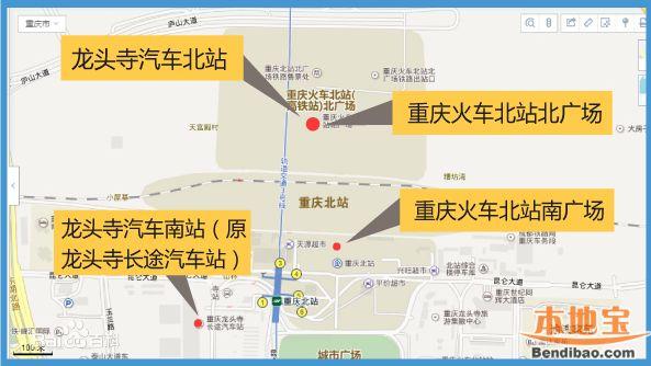重庆北站南广场车次汇总