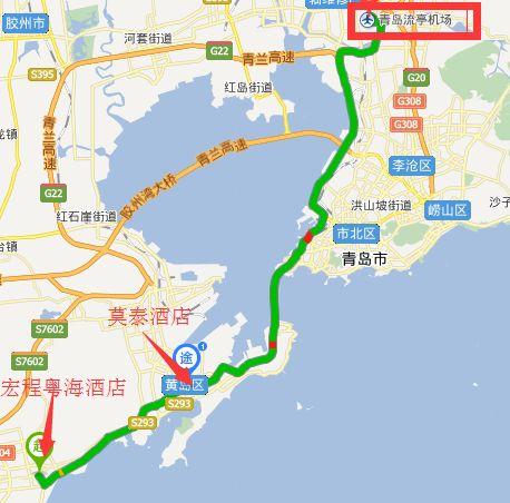 青岛流亭机场大巴到黄岛最晚几点?