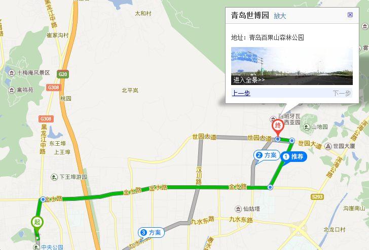 青岛地铁2号线延长线初步规划 站点 走向