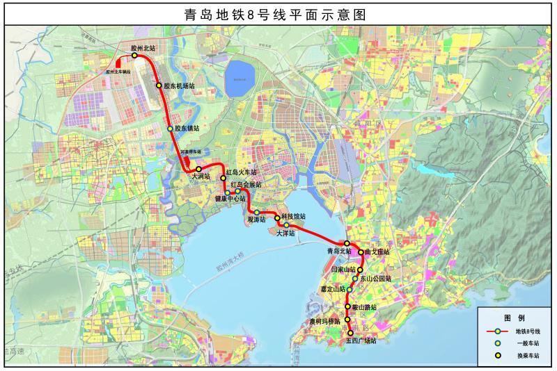 青島地鐵8號線線路圖