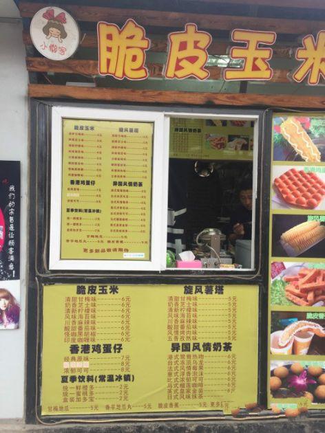 2018青岛20家特色美食餐厅推荐
