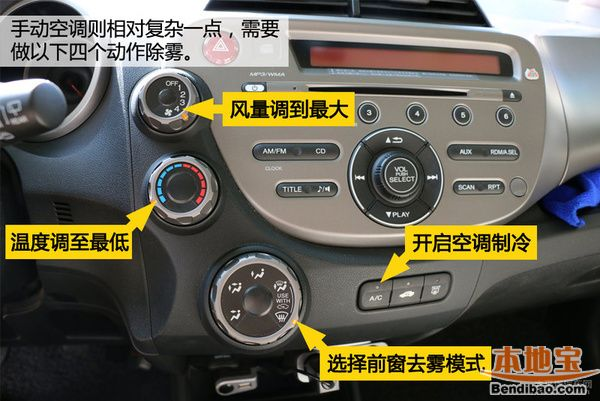 汽车空调风速控制电路图