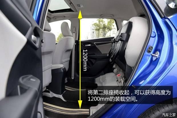 『配图为飞度后排座椅椅垫掀起后状态』-大众Polo深度对比本田飞度 高清图片