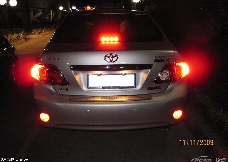 汽车刹车灯不亮了怎么办