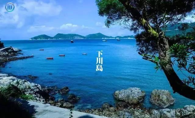 【江门】下川岛王府洲旅游度假区门票+往返船票+车票成人票