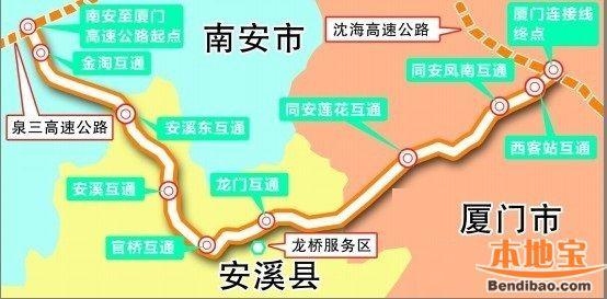厦沙高速规划�_厦沙高速规划图
