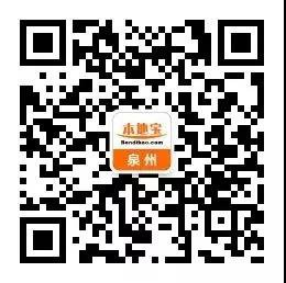 2019晉江利郎特賣會時間+地址+領票登記入口