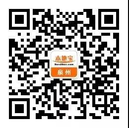 2019泉州萬圣節活動匯總