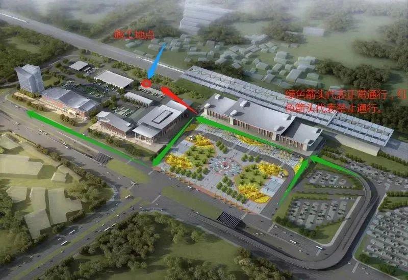 2022泉州动车站二层送客平台部分出站道路封闭施工