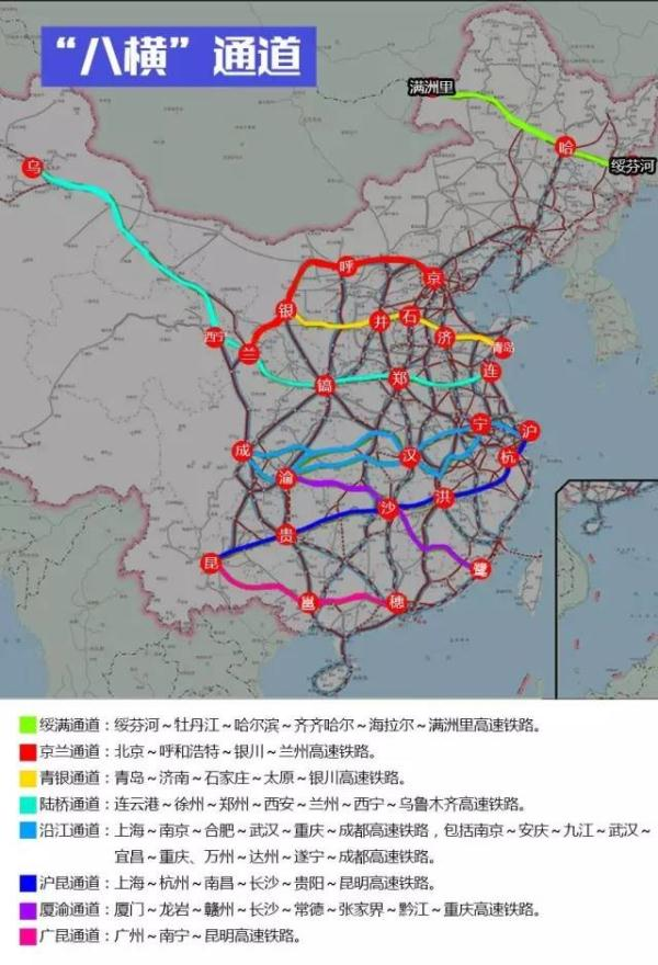 八纵八横高铁线路规划图具体线路名称公布 都通向哪