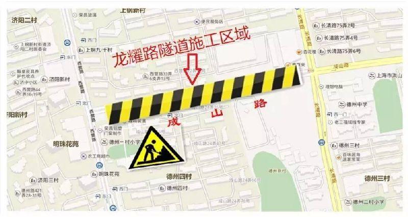出行提醒:浦东S20两路段实施大修 绕行指南发布
