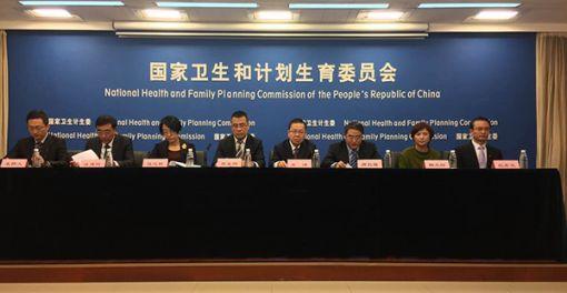 2017中国流动人口发展报告发布 流动人口规模为2.45亿人