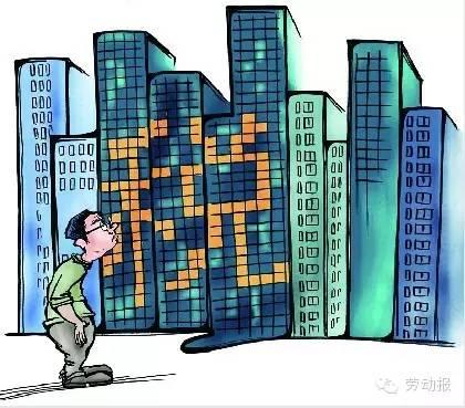 上海6类人员可免缴房产税