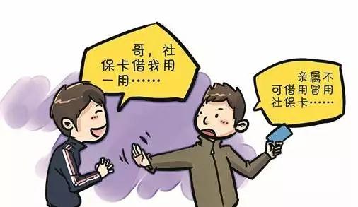 上海医保的钱能取出来吗?不知道亏大了!