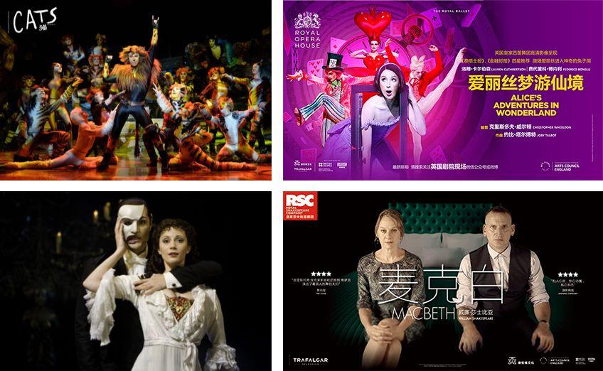 2018上海英伦精选文化展看点 | 附门票预订