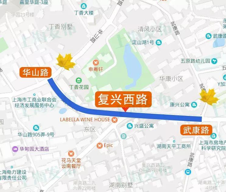 2018上海落叶不扫景观道路开放时间 地图