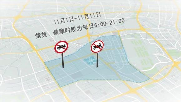 上海交警提醒进博会交通管制信息已纳入导航软件