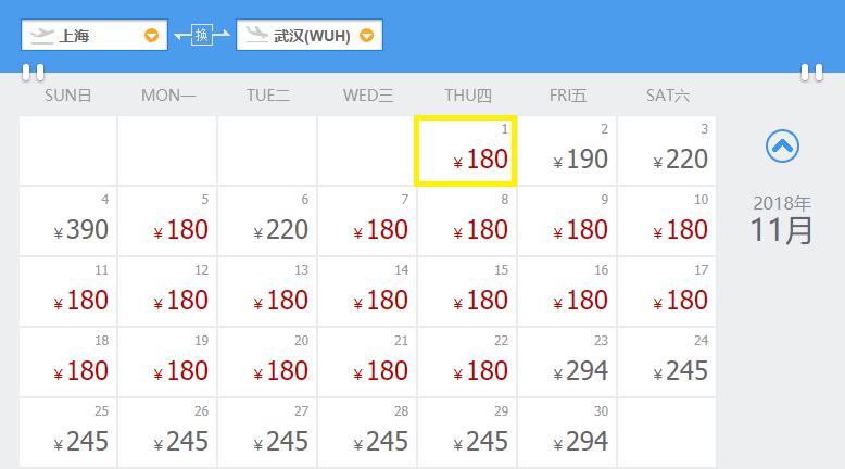11月国内白菜价机票大搜罗 上海出发超便宜