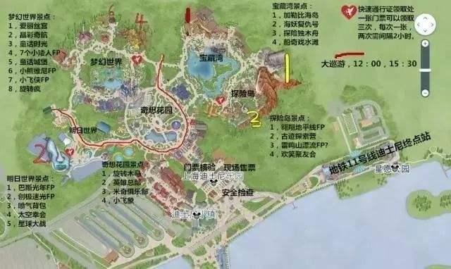 上海迪士尼乐园怎么去?交通路线出行详细攻略