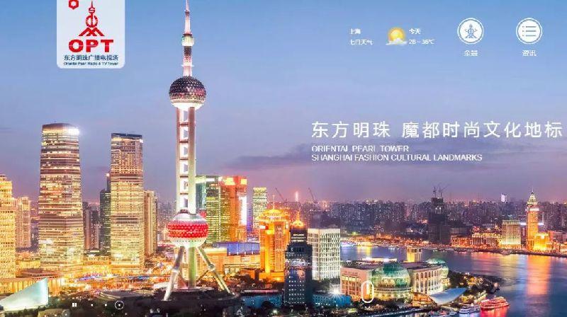 上海100多家3A-5A景区 你去过几处 (图)