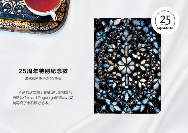 2018上海设计周看点  | 破界之约震撼来袭