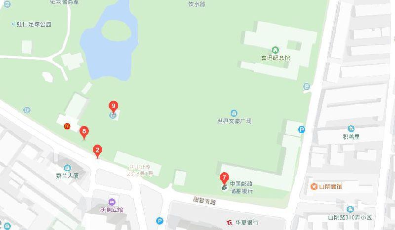 上海这11家公园可购买本地产优质水果 | 附销售时间