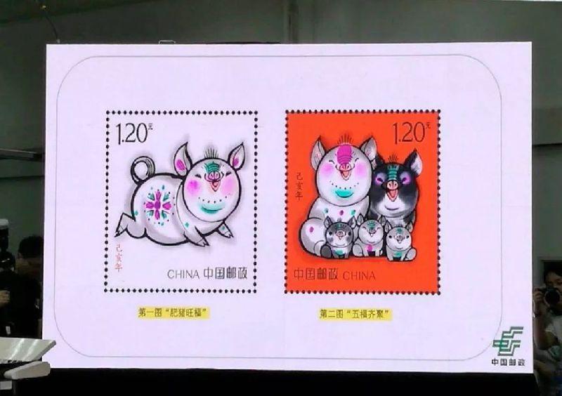 2019己亥猪年邮票开机印刷