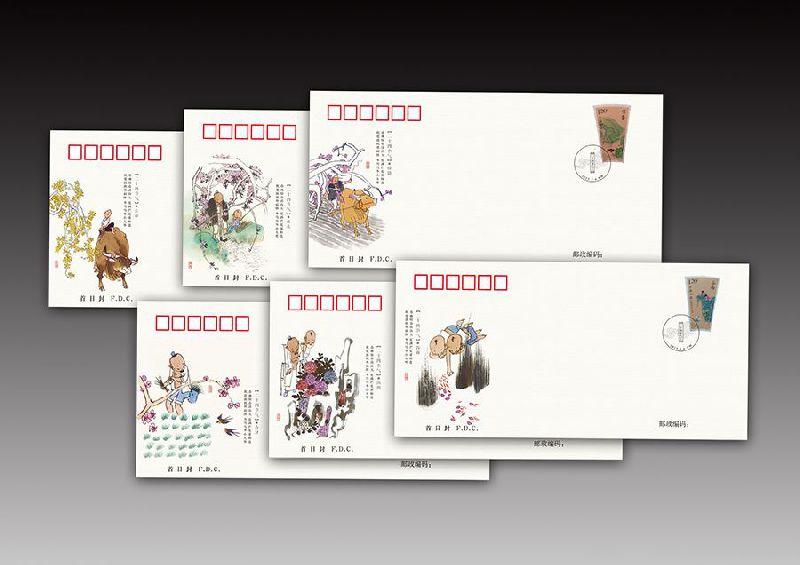 2018年《二十四节气(三)》特种邮票8月7日发行