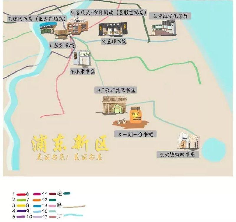上海16区133家特色书店手绘地图 收藏好