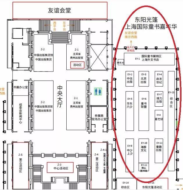 2018上海书展观展全攻:排队攻略 快递服务