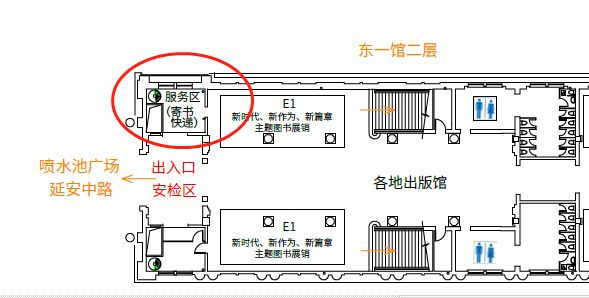 2018上海书展快递服务点在哪里及快递价格多少
