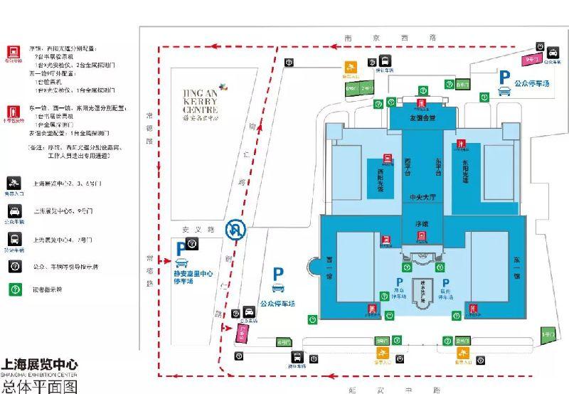 2018上海书展交通指南 这些地方可停车