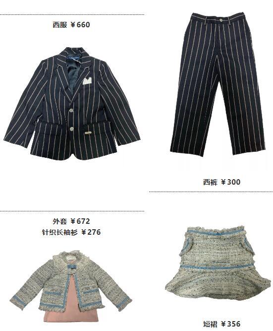 上海久光开学季特卖 超多品牌超低折扣