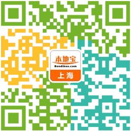 2018上海9月活动汇总 |  嗨翻申城 (图)
