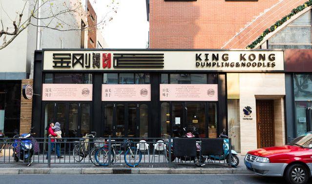 """2019新葡新京米其林指南""""必比登推介""""餐厅发布"""