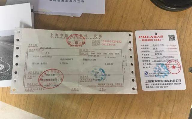 2019上海电动车上牌最新最全攻略