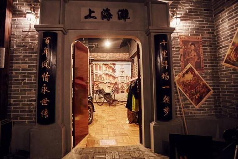 上海时光弄堂 带你回到30年代的老上海(内含门票特惠)