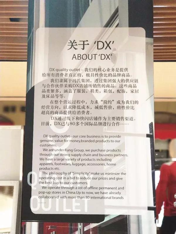 上海高岛屋奢侈品牌男女装鞋履包袋特卖 1.5折起