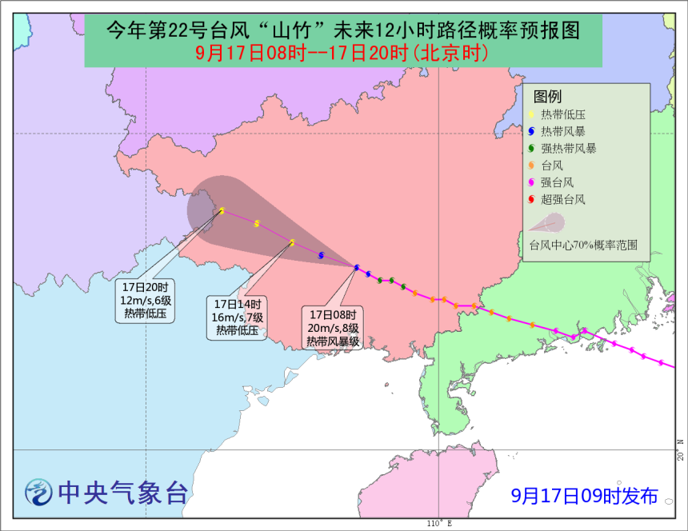 2018年第22号台风山竹路径图一览