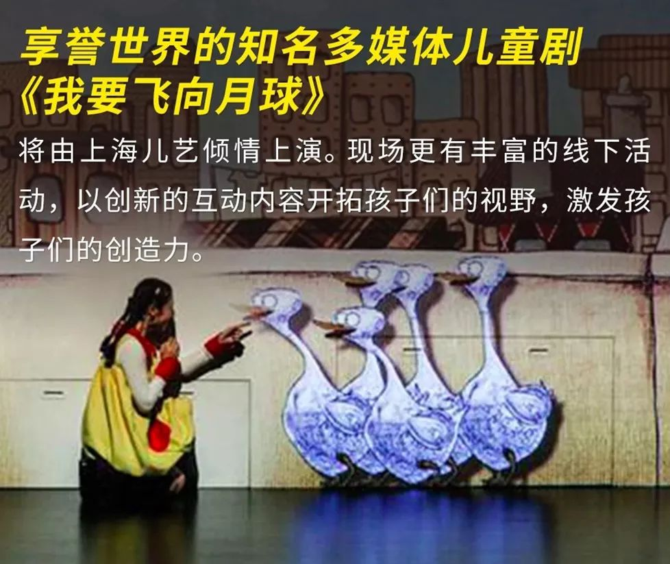 2018上海科创嘉年华时间 门票预订 看点
