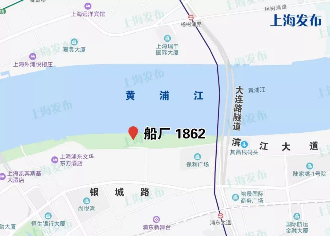 上海船厂1862重新对外开放 9月28日起免费参观