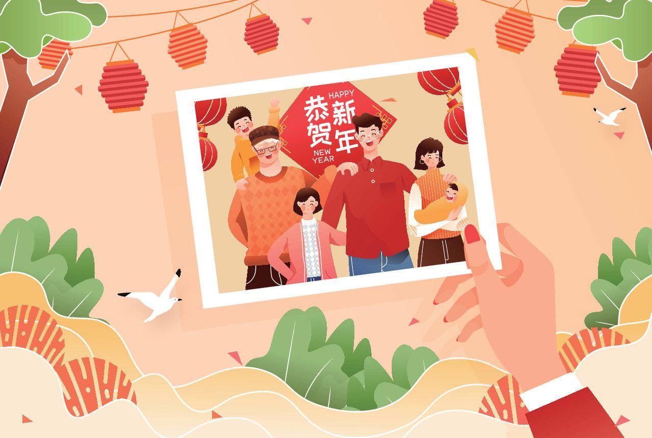 2021上海迎新春全家福免費活動報名時間+報名方式
