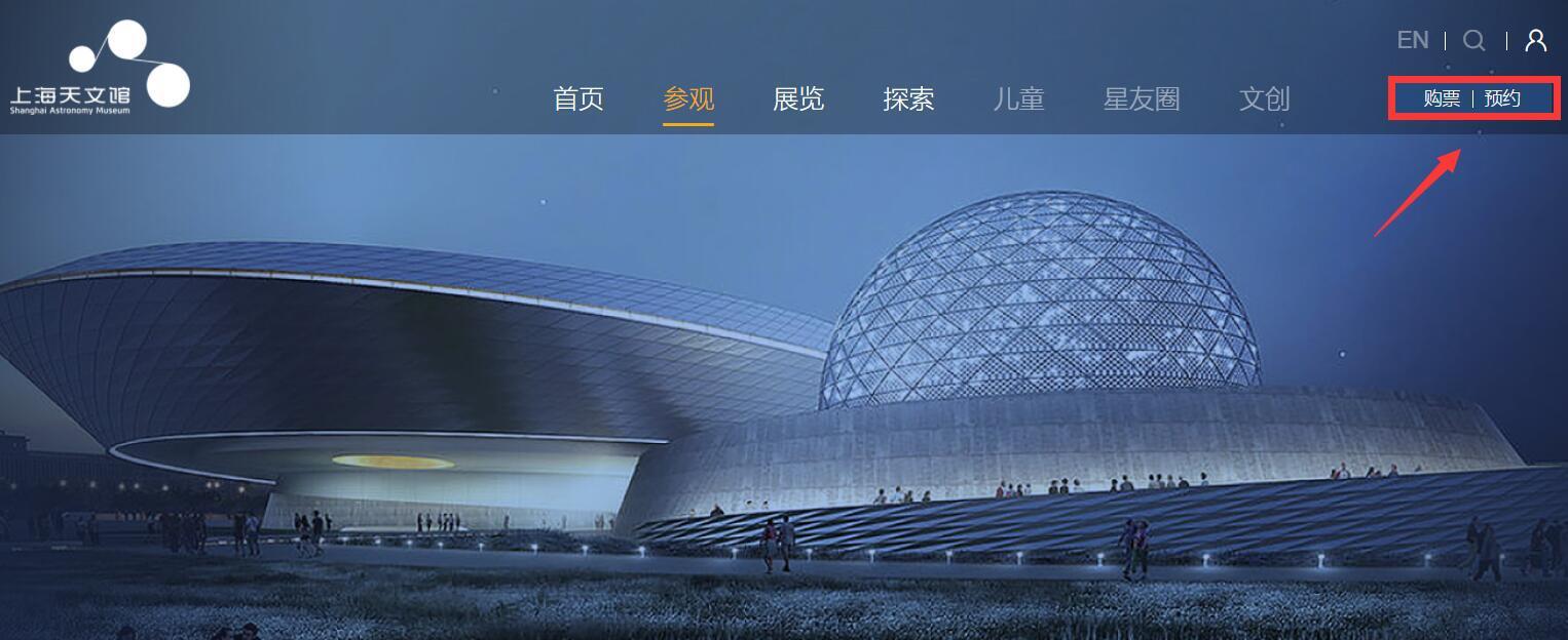上海天水���D�r悲�Q一�文馆门票在哪儿预约(附入口)