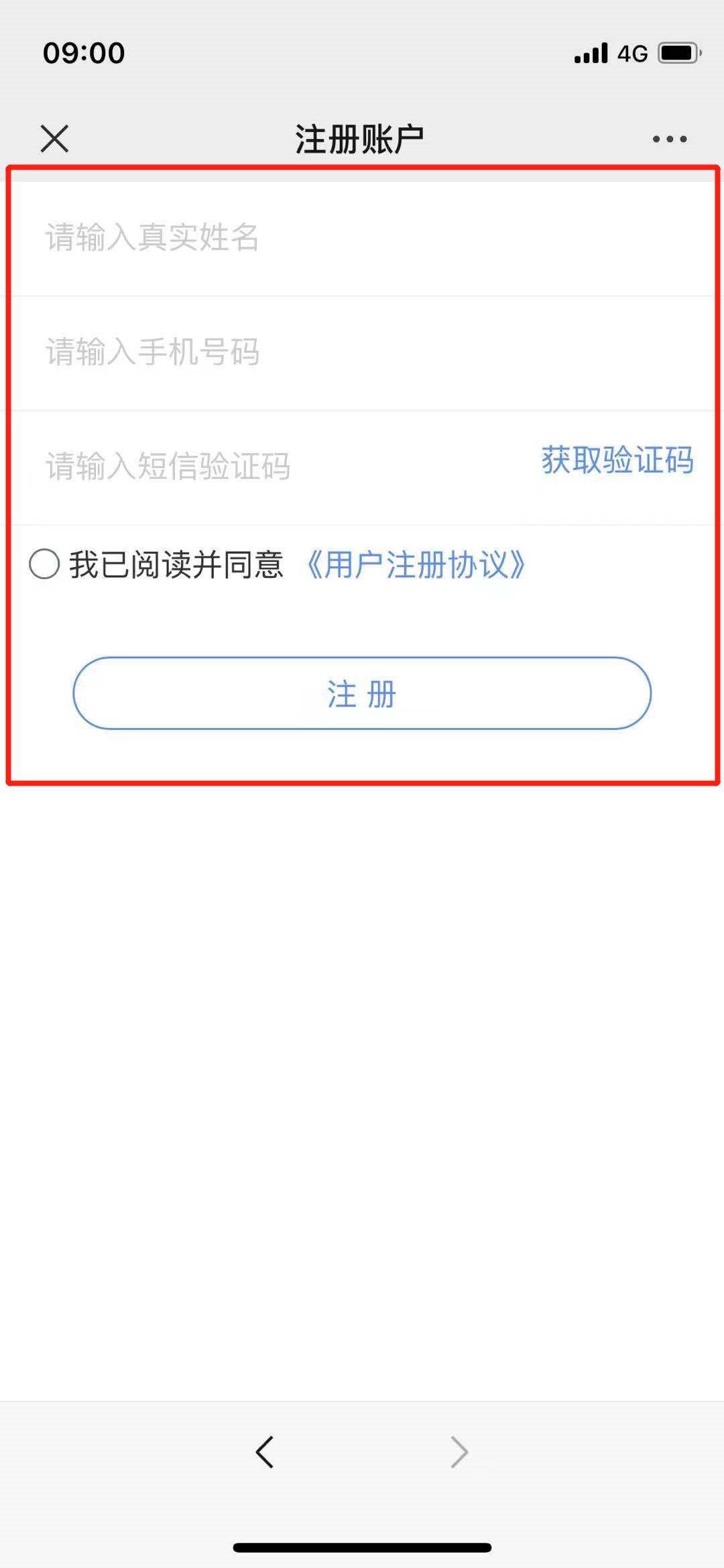 上海仁济医�院如何微信预约挂号?