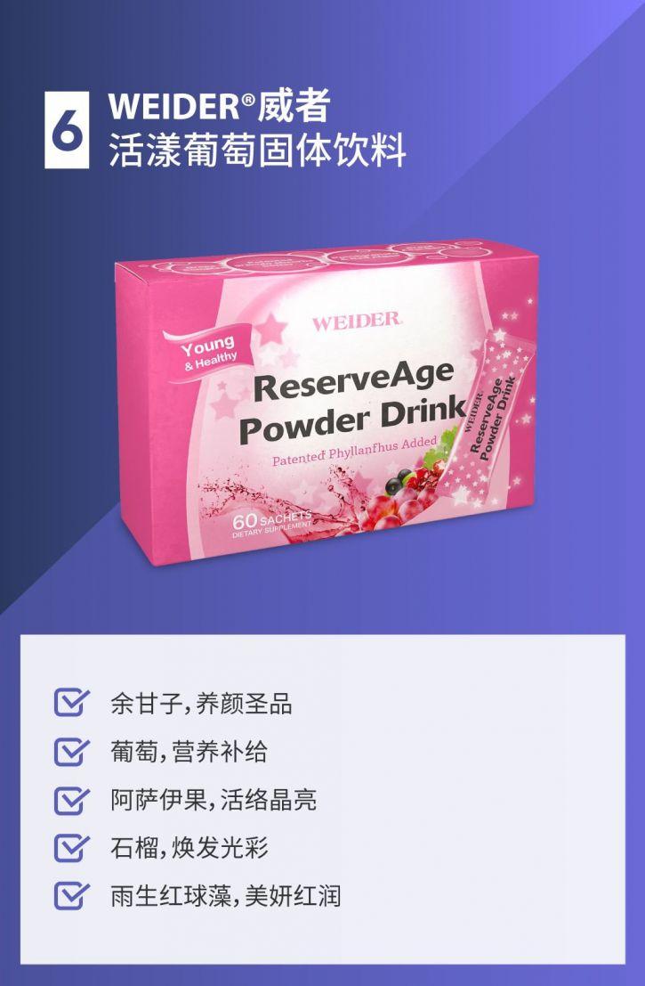 上海开市客不定期特别商品展示活动来了