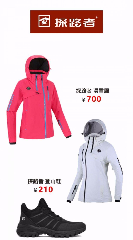 上海匯金百貨虹橋店(dian)雙十一(yi)huang)放pai)折扣 低至2折起
