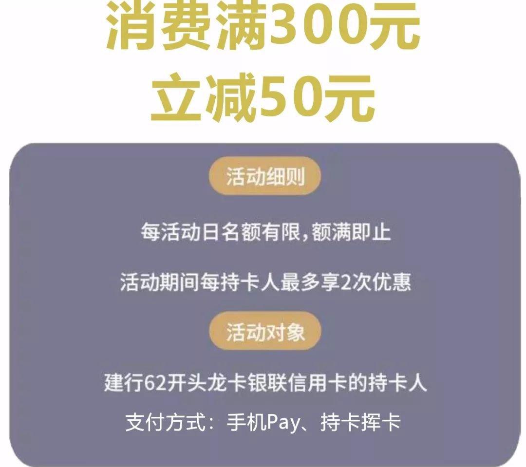 新葡新京汇金百货虹桥店双十一品牌折扣 低至2折起