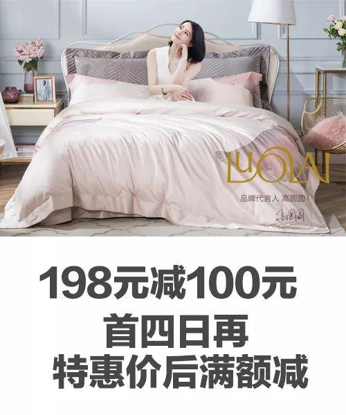 新葡新京太平洋百货周年庆  新品5折化妆品8.5折